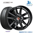 送料無料165/65R13Laufenn G Fit EQ ...