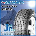 215/65R16 ファルケン EPZ 国産 スタッドレスタイヤ 1本 新品 2014年製