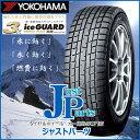 ■国産 新品 スタッドレスタイヤ 1本■ヨコハマ IG30トリプルプラス 155/80R13【2015年製】