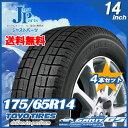 4本セット175/65R14 82Qトーヨー(TOYO)GARIT G5ガリットG5 新品 スタッドレスタイヤ送料無料