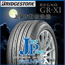 2本セット 275/30R20 97W XL ブリヂストン REGNO GR-XI 新品 サマータイヤ送料無料 お取り寄せ品 代引不可