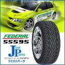 215/45R17 フェデラル SS595 新品 サマータイヤ 2本以上送料無料 代引き不可