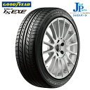 235/45R18GOODYEAR EAGLE LS EXE...