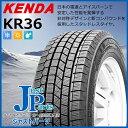 【新品スタッドレスタイヤ】KENDA ICETECH NEO KR36 225/45R18 91Q ケンダ アイステックネオ KR36 225/45-18 91Q【2016年製】