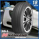 165/35R18 82V XLナンカン(NANKANG) AS-1新品 サマータイヤ 1本2本以上で送料無料