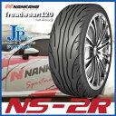 175/50R13 72Vナンカン NANKANG NS-2RTreadwear:120新品 サマータイヤ 1本2本以上で送料無料代引不可