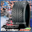 265/35R18 93W ZESTINO Gredge 07RRゼスティノ グレッジ 07RRTreadwear:180 新品 サマータイヤ 1本2本以上で送料無料