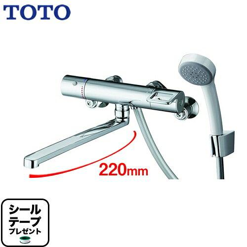 [TMGG40LER] TOTO 浴室水栓 GGシリーズ 壁付サーモスタット混合水栓 シャワーヘッド:エアイン 【TMGG440LE の後継品】 【シールテープ無料プレゼント!(希望者のみ)※同送の為開梱します】