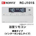 rc-j101s