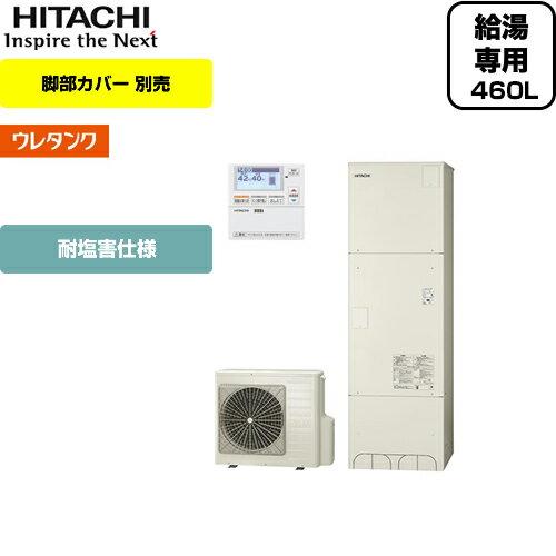 [BHP-Z46RUE]【メーカー直送のため代引...の商品画像