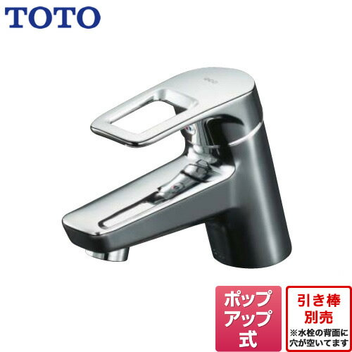 [TLHG31AEF] TOTO 洗面水栓 ワン...の商品画像