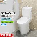 [BC-ZA10H-200--DT-ZA150H-BW1] INAX トイレ LIXIL アメージュZ便器 ECO5 リトイレ(リモデル) 手洗なし ハイパーキラミック 排水芯200mm 組み合わせ便器(便座別売) フチレス ピュアホワイト