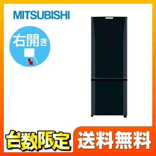 [MR-P17Z-B]【特別配送】 三菱 冷蔵庫 Pシリーズ 片開きタイプ:右開き 168L 【1〜2人向け】 【小型】 2ドア冷蔵庫 サファイアブラック 【送料無料】