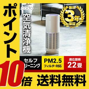 AP-C200-WH