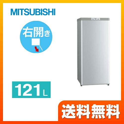 [MF-U12B-S]【特別配送】 三菱 冷凍庫 Uシリーズ 右開きタイプ 121L 【1〜2人向け】 【小型】 1ドア冷凍庫 シルバー 【送料無料】