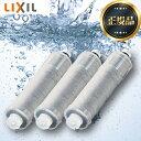 INAX イナックス キッチン用水栓 キッチン水栓 蛇口[ JF-20-T ] [ JF20T ] INAX イナックス 浄水栓 蛇口 交換用カートリッジ 活性炭 3本セット 浄水器カートリッジ