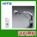 [OSS-K7]キッツマイクロフィルター 浄水器 ビルトイン浄水器 浄水器一体型 アンダーシンクII型 混合水栓タイプ 13物質除去 活性炭 カートリッジOSSC-7付属 オアシッ...