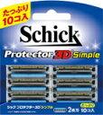 【定形外配送可】シックプロテクター3D シンプル 替刃 10個入