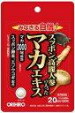 【送料無料】 スッポン高麗人参の入ったマカエキス|120粒入...