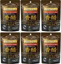 【送料無料】オリヒロ 香醋カプセル 216粒入(54日分)×6個セット|香酢 (こうず)