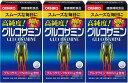 オリヒロ 高純度グルコサミン粒徳用 900粒入×3個セット
