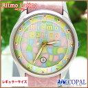 【Ritmo Latino・リトモラティーノ・Fino〜フィーノ〜腕時計(モザイコ柄・パステルカラー)レギュラーサイズ】【ワニ革ストラップ(ペールピンク)】人気のモデル「モザイコ」のダイヤルデザインを取り入れたフィーノシリーズ
