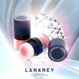 ★楽天チークランキング1位★【メール便送料無料】LANAREY PRISM BLUSHラナレイプリズムブラッシュ(チーク)