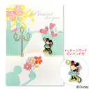 Disney Disney 20代 30代 彼女 レディース 女性 誕生日プレゼント 記念日 ラッピング 妻 おしゃれ ディズニー Disneyzone ミニーマウス