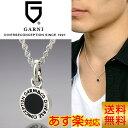Gn14054-black