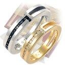 送料無料 SAINTS シルバー ペアリング 婚約指輪 結婚指輪 エンゲージリング 彼女 彼氏 レディース メンズ カップル ペア 誕生日プレゼント 記念日 ギフトラッピング セインツ ブランド