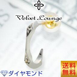送料無料 Velvet Lounge シルバー ピアス ダイヤモンド 20代 30代 彼氏 メンズ 誕生日プレゼント 記念日 ギフトラッピング ヴェルヴェットラウンジ