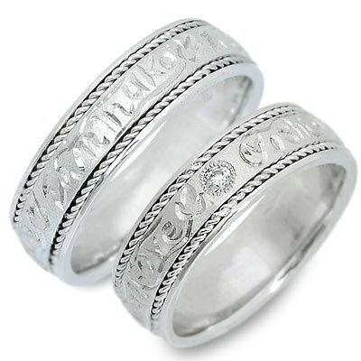 結婚指輪 マリッジリング プラチナ ダイヤモンド ホワイト 20代 30代 楽ギフ_包装 smtb-m
