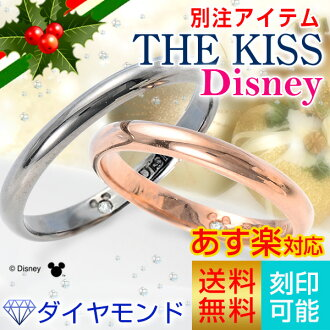迪士尼 /disney / 吻 / 吻 / 股票 / 配對的鑽石 / 流行 / 品牌 / 繽紛禮品 _ 包裝 /smtb-m/disneyzone