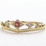 ガーネットリング ティアラ 1月誕生石 イエローゴールドK18 ピンキーリング 18金 指輪 カラーストーン ダイヤモンドリング サプライズプレゼント 結婚記念日 プロポーズ bs