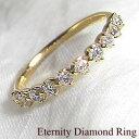ダイヤモンド エタニティ リング イエローゴールドK10 指輪 レディース K10YG 10石 天然ダイヤモンド 永遠 プレゼント ホワイトデー プレゼント ホワイトデー プレゼント