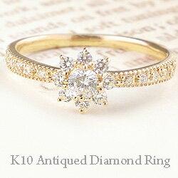 ダイヤモンド リング 指輪 太陽デザイン Diamond 取巻き 10金 K10WG K10PG K10YG アンティーク 太陽 アクセサリー ギフト ダイヤモンドリング 取巻き デザイン ホワイトゴールドK10 ピンクゴールドK10 イエローゴールドK10 送料無料 AQR