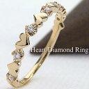 ピンキーリング ハート ダイヤモンド リング イエローゴールドK18 heart diamond ring K18YG ジュエリー ショップ ピンキー レディー...