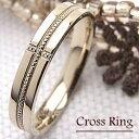 ショッピング指輪 クロスリング ミル打ち 指輪 イエローゴールドK10 K10YG 十字架 ピンキーリング 贈り物に レディースring ギフト クリスマス プレゼント xmas