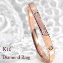 ショッピングキーホルダー 10金リング ダイヤモンド 指輪スリーストーンダイヤ 女性用 誕生日プレゼント ピンキーリング 通販ショップ ギフト 新生活 在宅 ファッション
