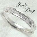 メンズリング ホワイトゴールドK18 K18WG メンズアクセサリー 指輪 ジュエリーショップ ギフト