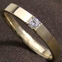 ショッピングダイヤ 一粒ダイヤモンドリング men'sアクセサリーK10YG イエローゴールドK10 結婚式 ジュエリーショップ プレゼント 贈り物 記念日や誕生日に ギフト 新生活 在宅 ファッション