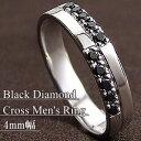 ブラックダイヤモンド メンズリング 指輪 K18WG クロス...