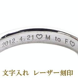 文字入れリング刻印イニシャル名前日付マーク記号メッセージギフト【楽ギフ_名入れ】