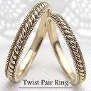 ショッピングペアリング マリッジリング イエローゴールドK18 結婚指輪 ペアリング 結婚式 K18YG ジュエリーアイ ギフト クリスマス プレゼント xmas