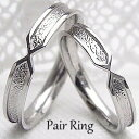 結婚指輪 ゴールド デザインリング ペアリング ホワイトゴールドK10 マリッジリング 10金 2本セット ペア 文字入れ 刻印 可能 婚約...
