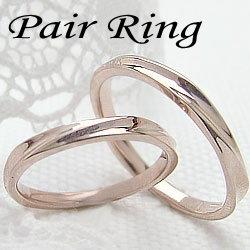 結婚指輪 ゴールド デザインリング ペアリング ピンクゴールドK10 マリッジリング 10金 2本セット ペア 文字入れ 刻印 可能 婚約 結婚式 ブライダル ウエディング ペアリング ゴールド 結婚指輪 マリッジリング 2本セット レディース メンズ セット価格 送料無料
