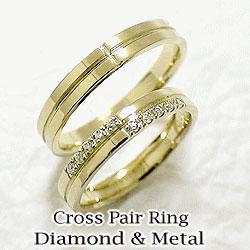 クロスマリッジリング ダイヤモンド イエローゴールドK18 結婚指輪 ペアリング 結婚式 K18YG ジュエリーアイ 刻印 文字入れ 可能 2本セット ブライダル アクセサリー dia ring ギフト 結婚指輪 ペアリング マリッジリング 工房 直販 セット売り 送料無料