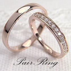 マリッジリング ハーフエタニティ ダイヤモンド ピンクゴールドK10 記念日 ペアリング K10PG pairring ギフト 結婚指輪 ペアリング マリッジリング 送料無料