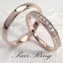 珠寶, 手錶 - 結婚指輪 ゴールド エタニティリング 平打ち ペアリング ダイヤモンド 0.20ct ピンクゴールドK18 マリッジリング 18金 2本セット ペア 文字入れ 刻印 可能 婚約 結婚式 ブライダル ウエディング ギフト