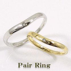 ダイヤモンド マリッジリング 結婚指輪 ペアリング イエローゴールドK18 ホワイトゴールドK18 婚約 記念日 K18YG K18WG pair ring 刻印 文字入れ 可能 2本セット ブライダル アクセサリー ギフト 結婚指輪 ペアリング マリッジリング セット売り 工房 直送 送料無料